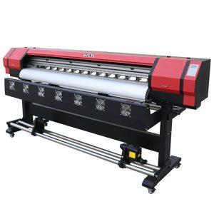 帆布印刷機dx5噴墨打印機出售。