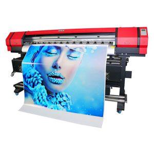 數字海報壁紙汽車pvc帆布乙烯基貼紙印刷機